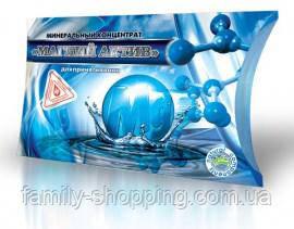 Соль для ванн Магний Актив, 450 г