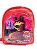 Рюкзак для девочки- разные рисунки мод. А504, фото 3