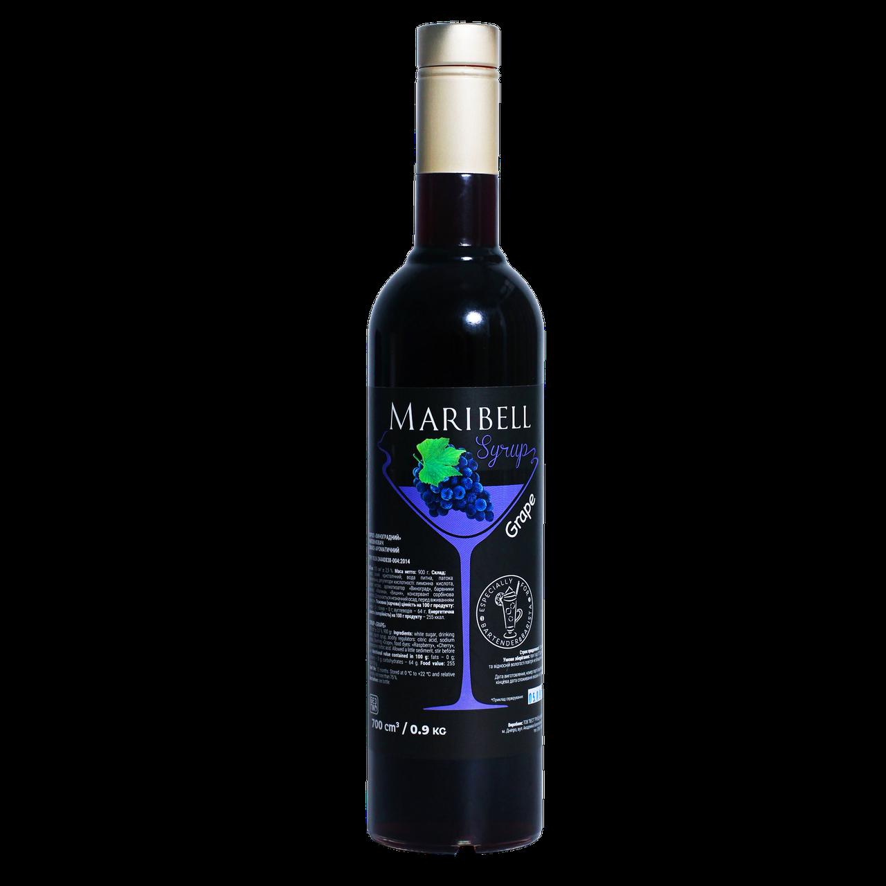 """Сироп коктейльний Maribell """"Червоний виноград"""" 700мл"""