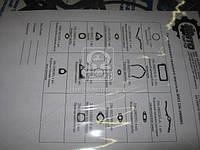 Р/к двигателя ЯМЗ 236 (пр-во ЯЗТО) 236-1000001