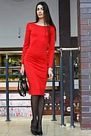 Красивое женское платье по фигуре с длинным рукавом