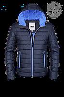 Мужская синяя демисезонная куртка (р. 46-56) арт. 952В