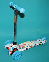 Самокат Детский Maxi c Рисунком Граффити