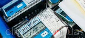 Заказывайте ультразвуковойcчетчик тепла QALCOMET HEAT 1/ QSF2 15-1,5 (SKS-3) Dn15 Qn1,5по выгодной цене в Харькове.