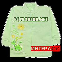 Детская кофточка р. 80-86  демисезонная ткань ИНТЕРЛОК 100% хлопок ТМ Авекс 3173 Зеленый Б 80