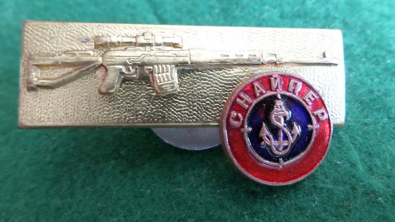Знак Снайпер морська піхота