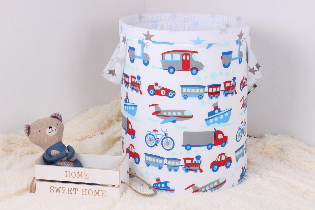 Корзина для игрушек транспорт