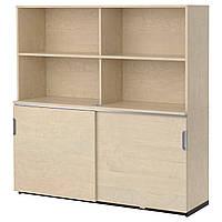 IKEA GALANT Шкаф для документов, вокруг берез  (191.844.24)