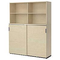 IKEA GALANT Шкаф для документов, вокруг берез  (891.845.38)