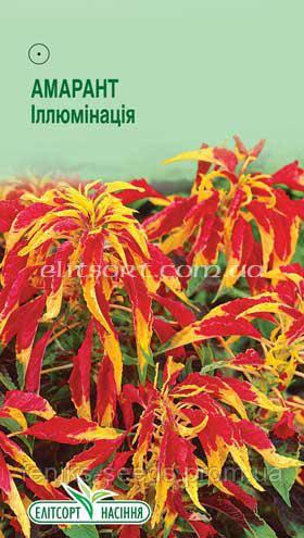 Семена Амарант трехцветный Иллюминация 0,1г ЭлитСорт