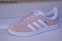 Подростковые кроссовки оптом Adidas Gazelle (36-41)