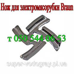 Нож к электромясорубке Braun