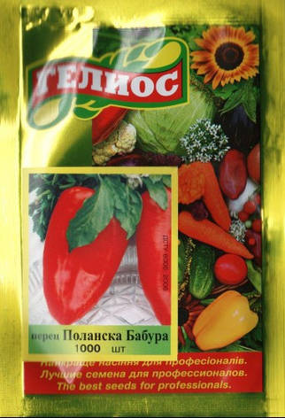 Семена перца Поланская Бабура 100 шт., фото 2