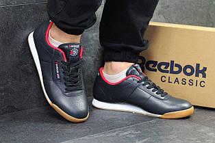 Чоловічі кросівки Reebok,темно сині з білим