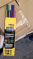 Клеевые стержни цветные  10мм Sigma