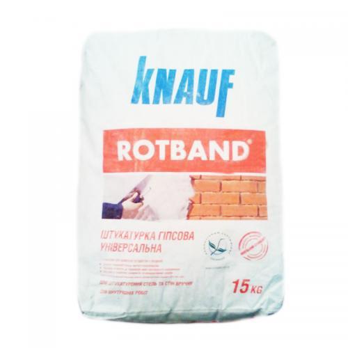 Універсальна гіпсова штукатурка Ротбанд KNAUF (15 кг)