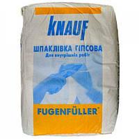 Шпаклівка для швів KNAUF Fugenfuller (10 кг)
