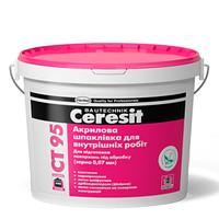 CT 95 Акрилова шпаклівка (зерно 0.07 мм) Ceresit