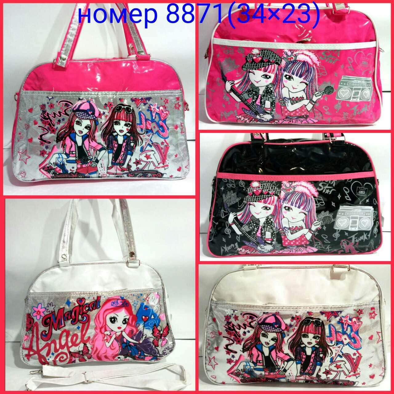 Детская сумочка мод.8817