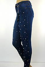 Жіночі джинси скіні з високою посадкою і перлинками, фото 2