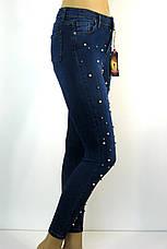 Жіночі джинси скіні з високою посадкою і перлинками, фото 3