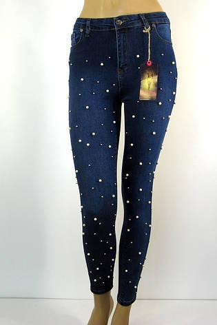 Жіночі джинси скіні з високою посадкою і перлинками  купити по ... 8d0e37172c694