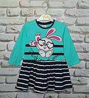 Детское платье для девочек 2-5 лет , Платье для девочки