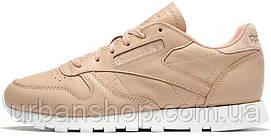 """Кросівки жіночі рибок Reebok Classic Leather """"Rose Cloud"""""""