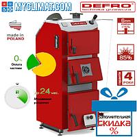 Котел твердотопливный Defro Optima Komfort 30 кВт