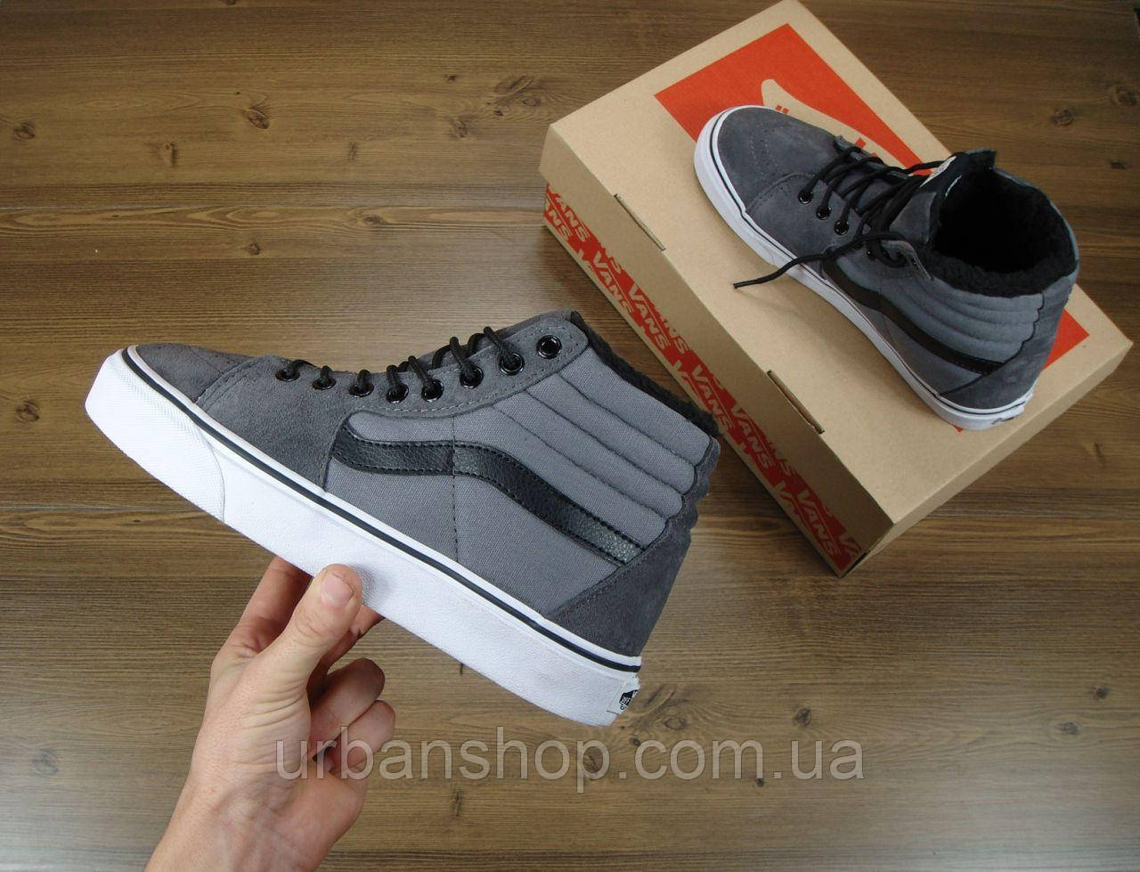 Кеди Vans SK8 - Hi. Winter Edition Grey, Зимові вансы с хутроом