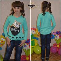 Кофта для девочки рисунок -перевёртыш, фото 1
