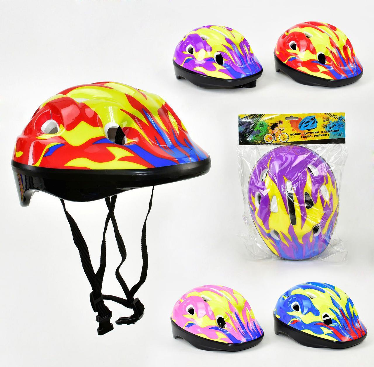 Шлем 22251 Черный