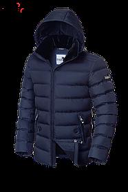 Мужская теплая зимняя куртка Braggart (р. 46-56) арт. 1498В