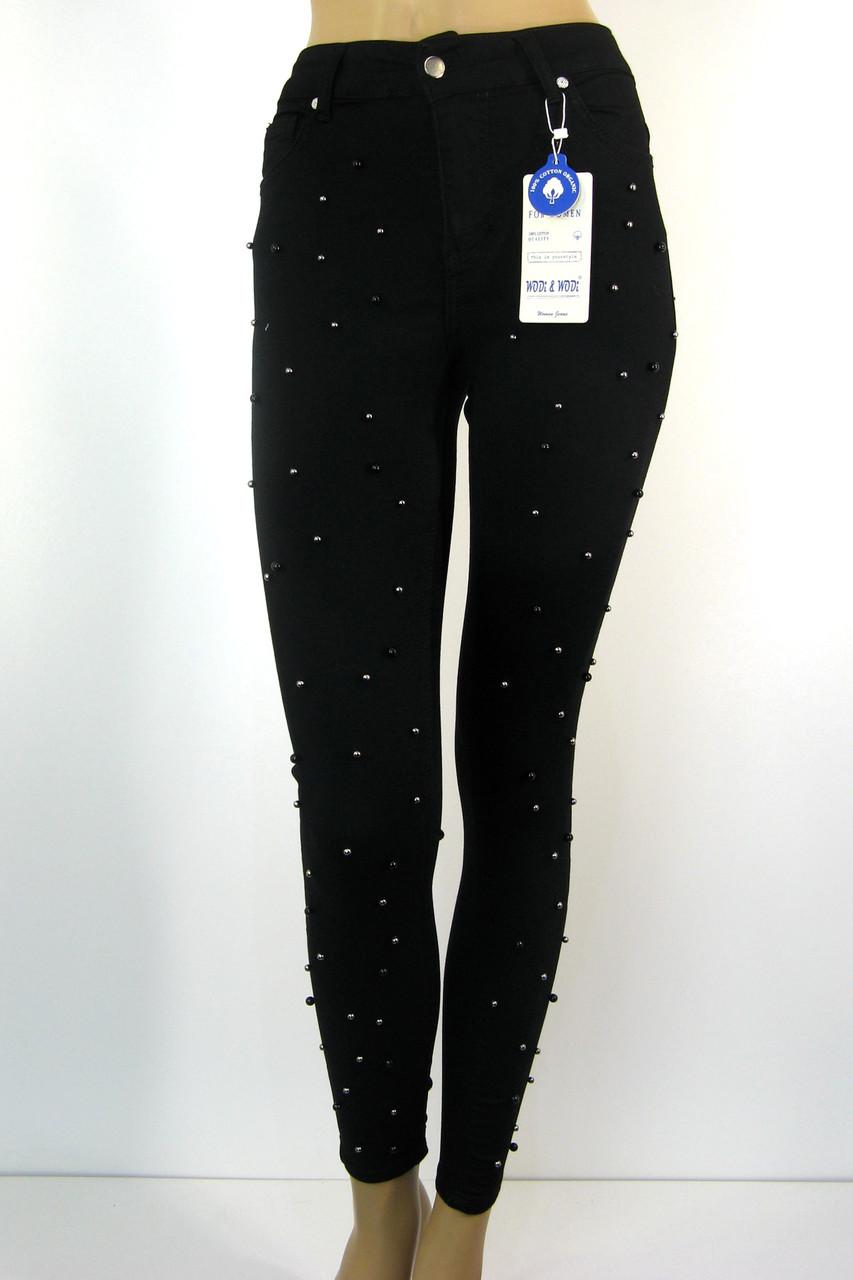 Жіночі чорні джинси скіні з високою посадкою і перлинками