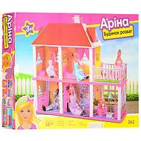 Домик 6980 Большой двухэтажный и 5 комнат для кукол с мебелью и аксессуарами, дом для кукол типа барби 16 см