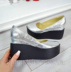 Красивые женские туфли серебро на черной танкетке натур кожа