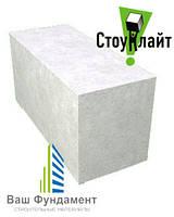 Газобетон Стоунлайт Стеновой 280x200x600 Винница