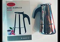 WimpeX Wx 6040 Экспрессо кофеварка с нержавеющей стали (6 чашек)