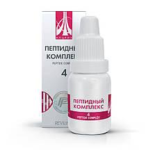 Пептидный комплекс №4 (для восстановления суставов)