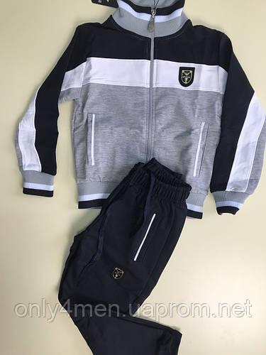 Костюм спортивный для мальчика 110-134