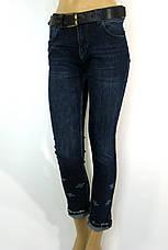 Жіночі джинси  boyfriend Real Blue, фото 2