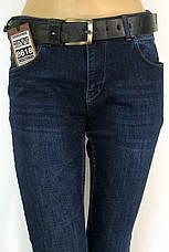 Жіночі джинси  boyfriend Real Blue, фото 3