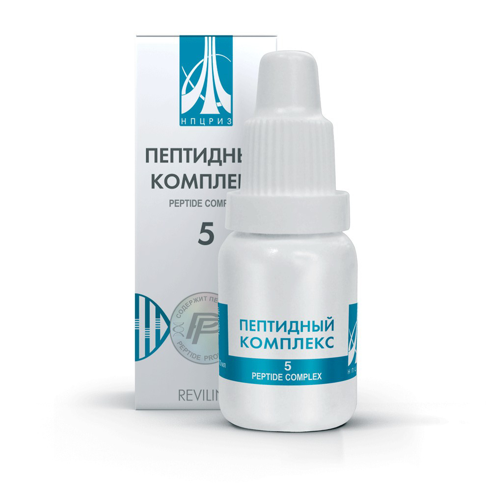 Пептидный комплекс №5 (для восстановления костной ткани)