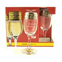 """Набор бокалов для шампанского """"GE03-419"""" рисунок """"Греческий узор"""" 6 шт."""