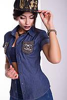 Рубашка женская джинсовая Джина, дропшиппинг украина