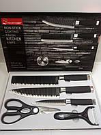Шикарный набор ножей  5/1 нержавеющая сталь, фото 1