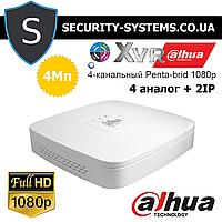 Dahua DH-XVR5104C-S2 - 4-канальный XVR видеорегистратор
