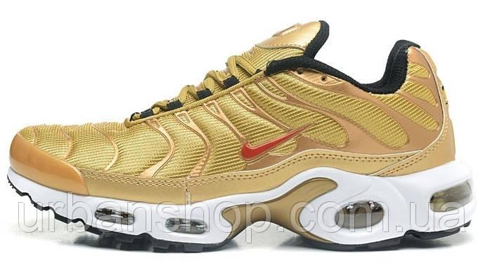Кроссовки мужские Найк Nike Air Max TN Gold