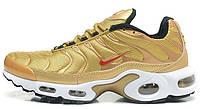 Кроссовки мужские Найк Nike Air Max TN Gold, фото 1