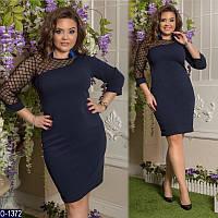 Платье (48-50, 52-54, 56-58) — креп дайвинг купить оптом и в розницу в одессе  7км